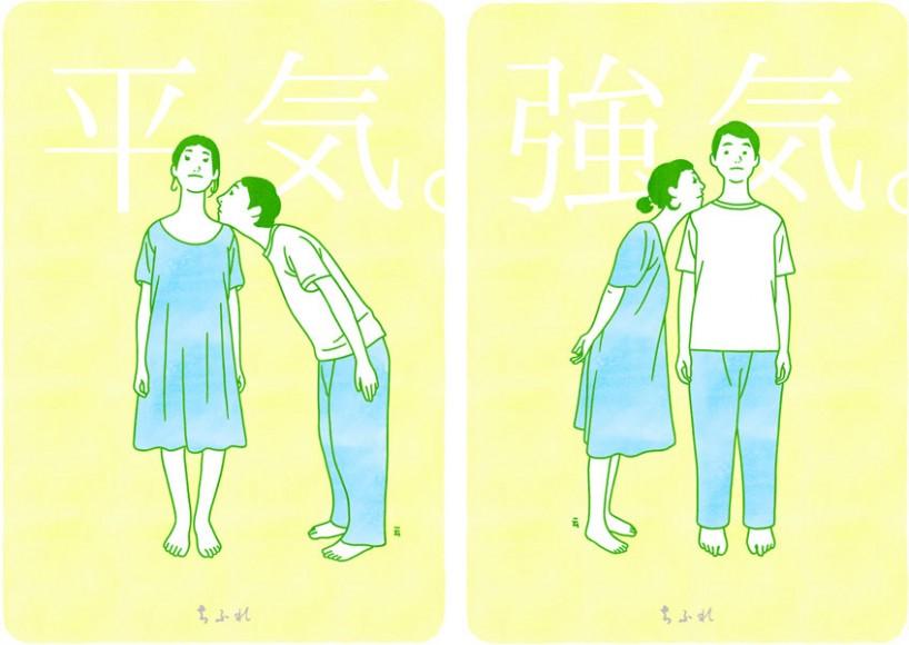 nimuradaisuke.tumblr.com