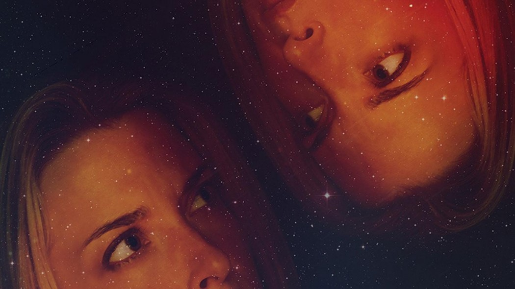 Coherence (2014)