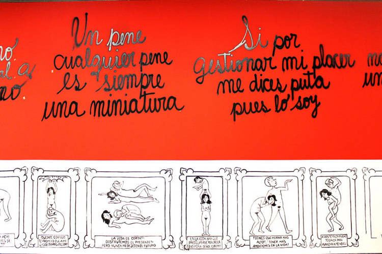 """Mujeres Creando na exposição """"Acción urgente"""", na Fundación Proa (Buenos Aires, Argentina, 2014)"""