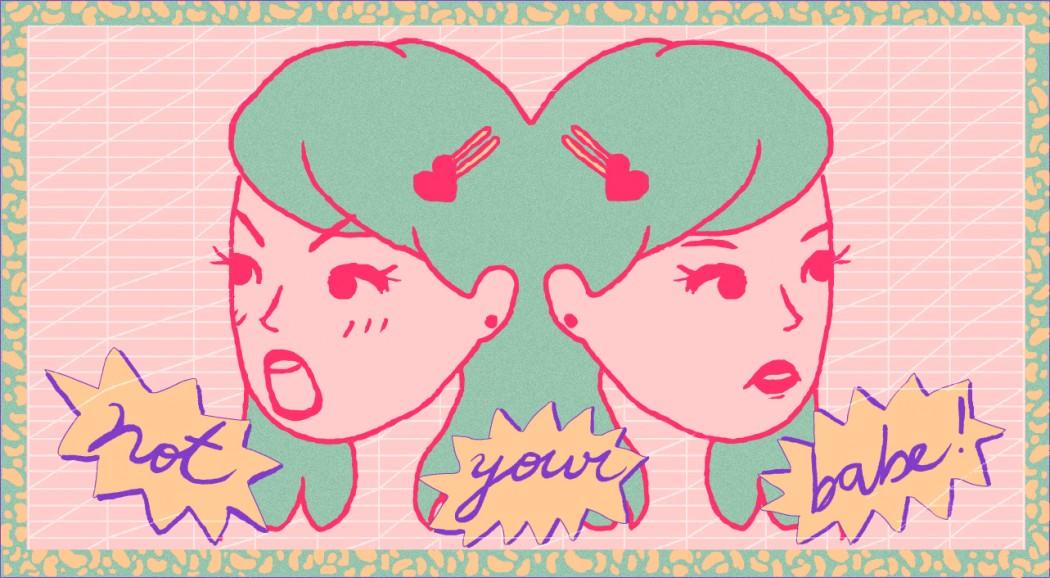 Ilustração por Fernanda Garcia (Kissy) exclusivamente para a Ovelha
