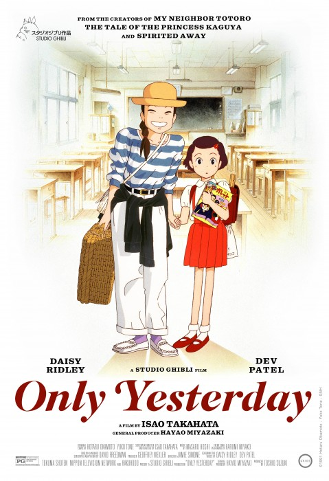 only-yesterday-us-poster