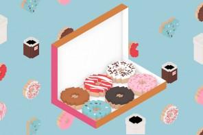 amo/sou: Donuts