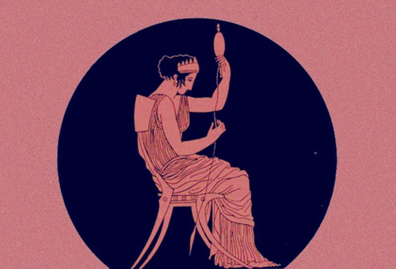 Leia: A odisséia de Penélope